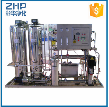ZHP ro water purification system auto small ro water treatment system