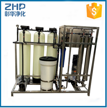 ZHP 500L/H ro water sytem reverse osmosis ro unit