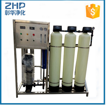 ZHP water treatment plant top sale reverse osmosis water filter system