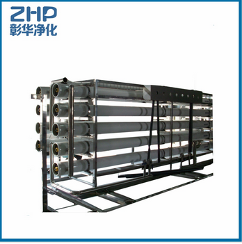 ZHP 5000LPH 15 years factory experience stainless steel water filter