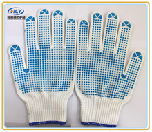 PVC Dotted Cotton Gloves for Hand Protection