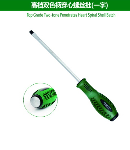 Top Grade Two-tone Penetrates Heart Spiral Shell Batch