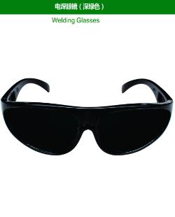 Welding Glasses