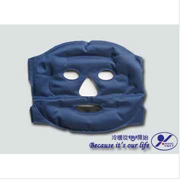 hot cold compress,flexible cold pack,cooler mask