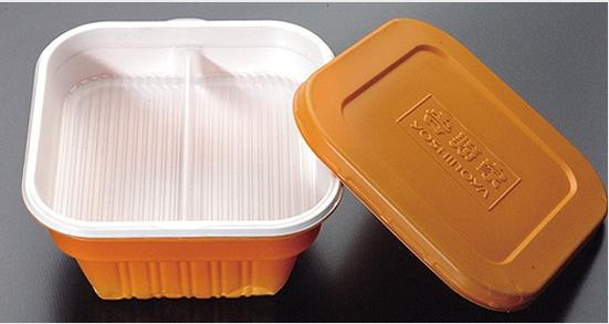 vacuum formed plastical tray