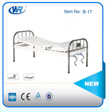 CE and ISO13485 Certification for Two functions bed with stainless steel headboards