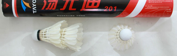 TAYOD 201 natural feather shuttlecock badminton
