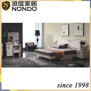 New modern bedroom sets panel bed 7801