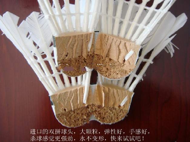 BEST water duck shuttlecock very good quality very popular in the market