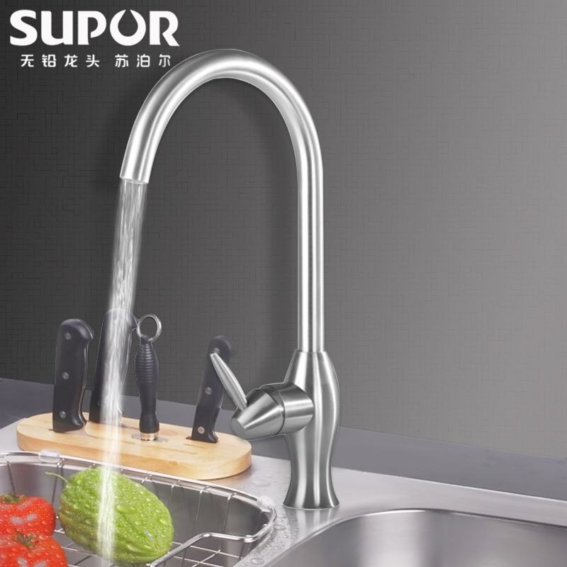 Kitchen Faucet(329-LS)