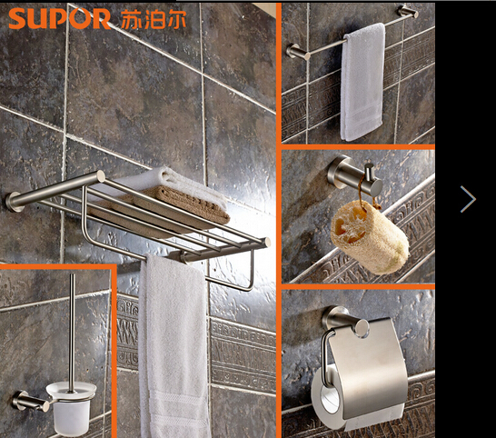 Bathroom Accessories(312170-01-LS)