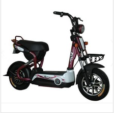 VQU zero pollution electric bike