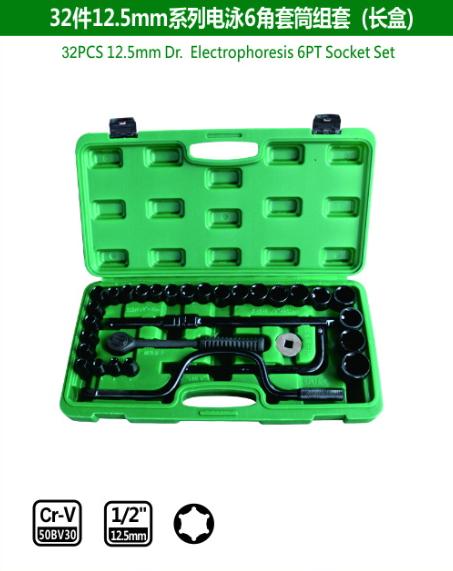 32PCS 12.5mm Dr.Electrophoresis 6PT Socket Set