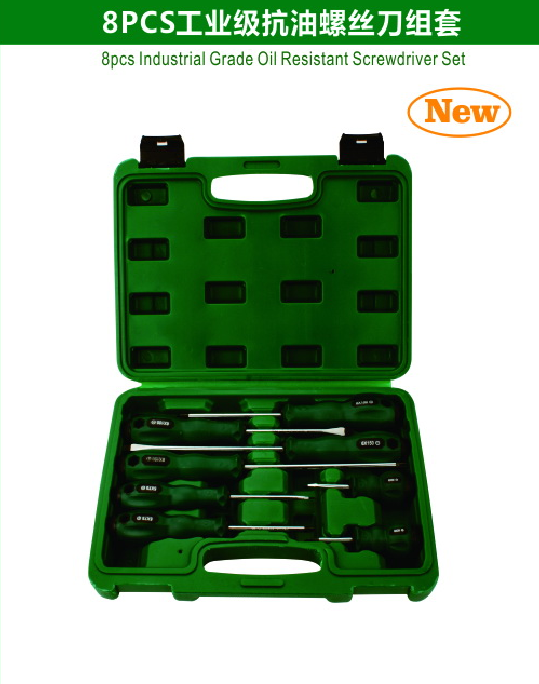 8pcs Industrial Grade Oil Resistant Screwdriver Set