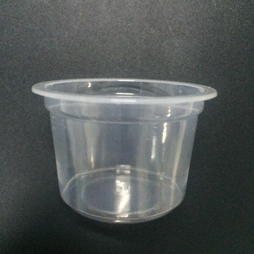 1.25oz pp sauce cup