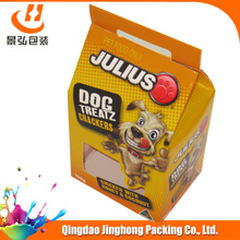 color paper gift box for dog food