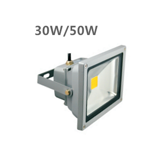 Hot sales Epistar Bridgelux COB 20w LED Flood Light