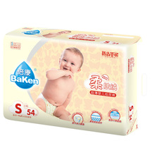 European quality disposable baby diaper