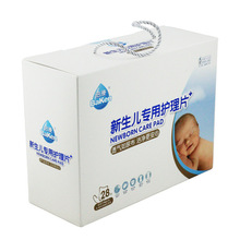 ecological diapers, newborn baby products, newborn baby gift,newborn nappies