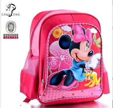 New Fashionable Compartments Children School Bag