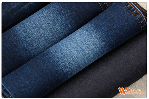 B2875 women denim jeans pants