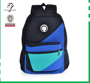 Lightweight Korean Child School Bag New Models