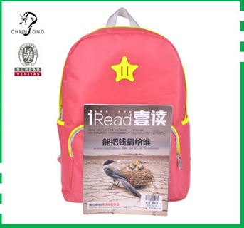 2014 New Design Strong Backpacks Bags For Students On Sale