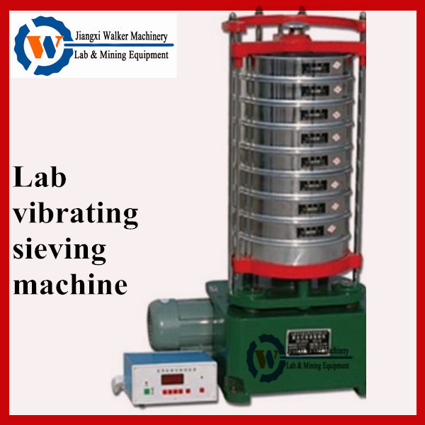 small lab mining equipment laboratory test sieve