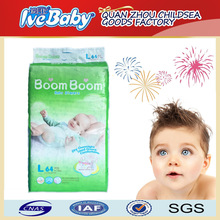 2015 china name baby products brand soft breathable non woven fabric importers children diaper