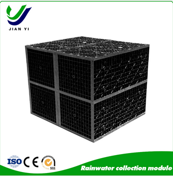 Underground Drainage Rainwater Collection Module