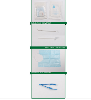 disposable surgical oral cavity set