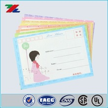 Business letter envelopes printing