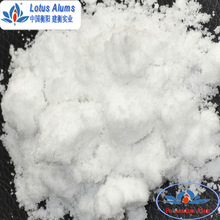 food additives baking powder aluminum potassium sulfate/potassium alum