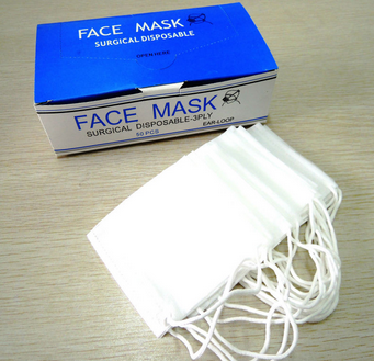 NONWOVEN HIGH QUALITY SANITARY FACE MASK WITH EAR LOOP