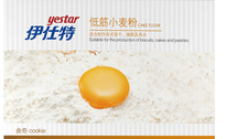 Yestar wheat flour/Cake Flour for making cakes and cookies