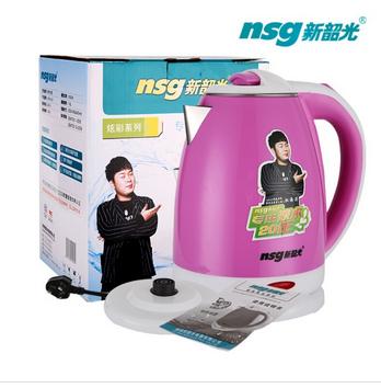 NSG Xinshaoguang hot water kettle electric