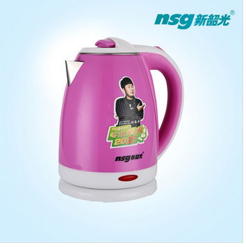 NSG Xinshaoguang hot water kettle electric