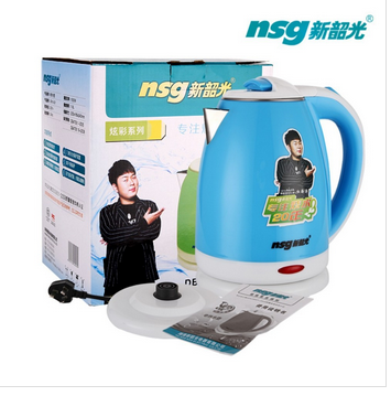 NSG Xinshaoguang Small appliances gift custom stainless steel kettle electric kettle electric kettle