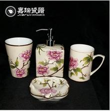 Ceramic Bathroom Accessory Set