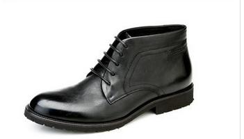 Eternal classic men's shoes