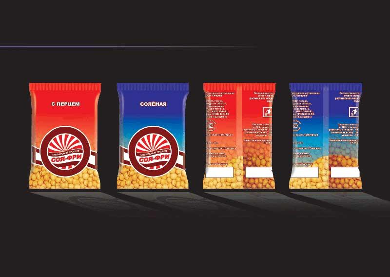 Convenience Food Package Film