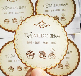 Novelties wholesale china paper stickers label