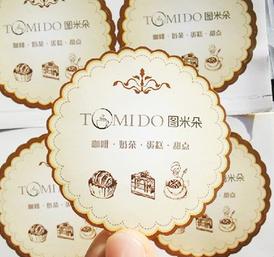 Novelties wholesale china paper stickers label