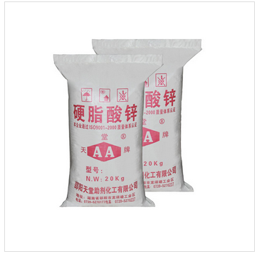 Zinc stearate for soft PVC products stabilizer