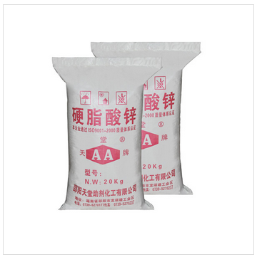 Zinc stearate for pvc lubricant/stabilizer