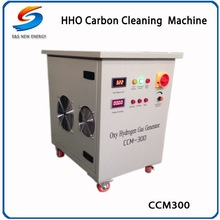 CCM300 hho engine carbon cleaning machine for motorcycle carbon cleaning