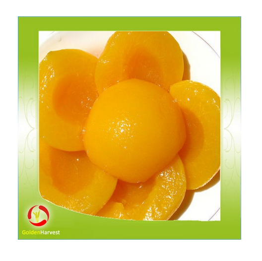 China canned peach Manufacturers/ differrent color peach canned for sale