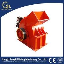 High capacity crushing machine of hummer cruher