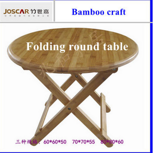 China Bamboo table and chair