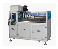 120 Semi-Automatic Plastic card Punching Machine(servo motor)